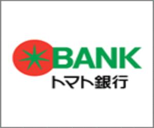 トマト銀行カードローン